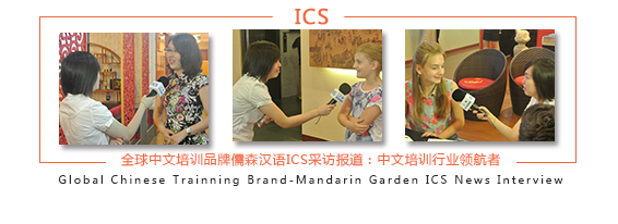 Mandaringarden ICS News Interview